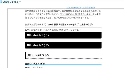 スクリーンショット 2019-01-30 11.14.48