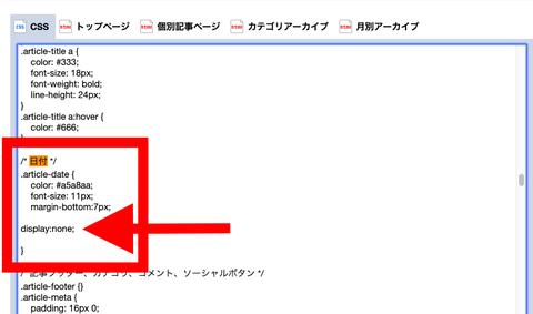 スクリーンショット 2019-02-12 16.58.34